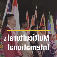 Multicultural & International  学生事务